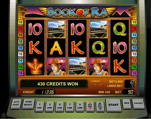 Если хотите играть в Top Sloti онлайн казино бесплатно регистрации не потребуется!